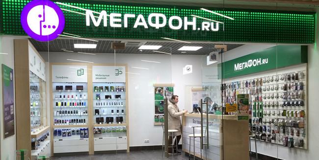 "ФАС возбудила дело против ""Мегафона"" за увеличение тарифов роуминга"