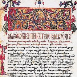Kurier.lt Архив по меткам монах Вениамин