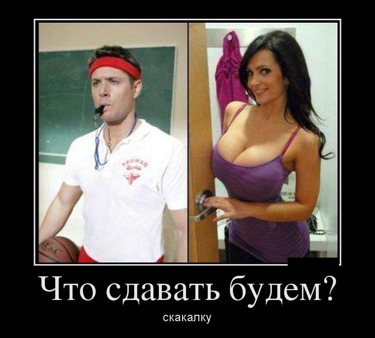 — Вот, женился, теперь курить нельзя, пить нельзя, на женщин смотреть нельзя!…