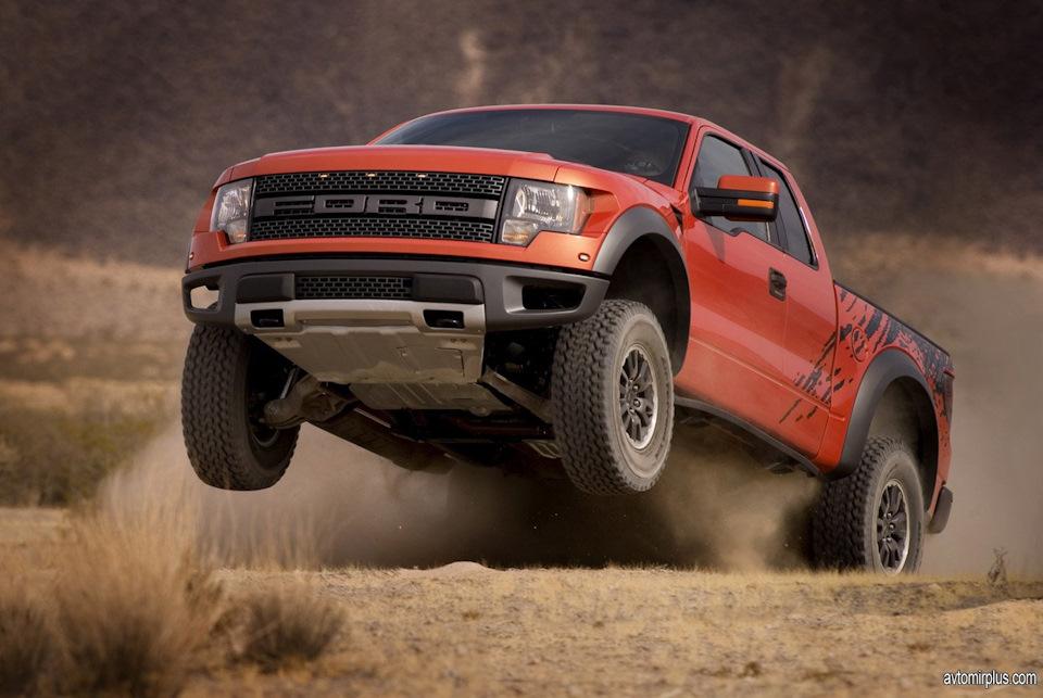 Ford Raptor. В смысле выезжай на дорогу?!