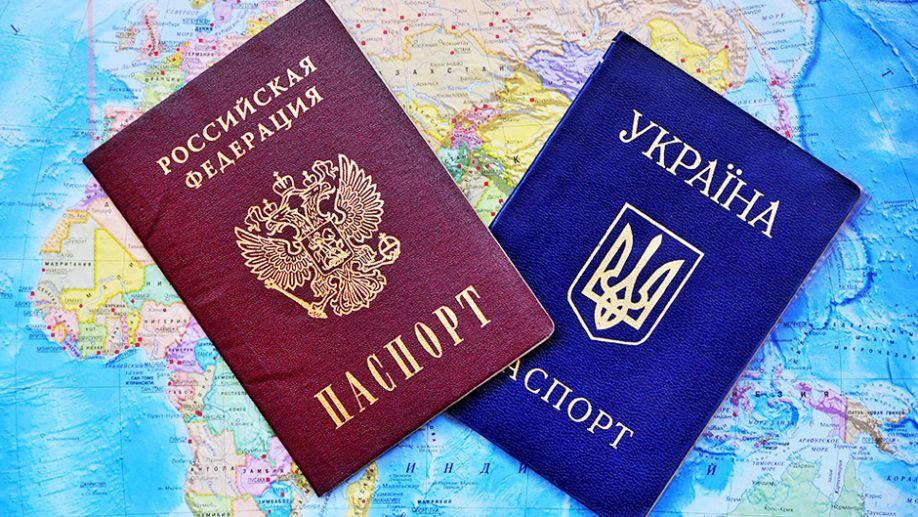 С 1 января 2018 года Украина фактически вводит визовый режим для граждан РФ