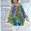 Модели из «травки».page02