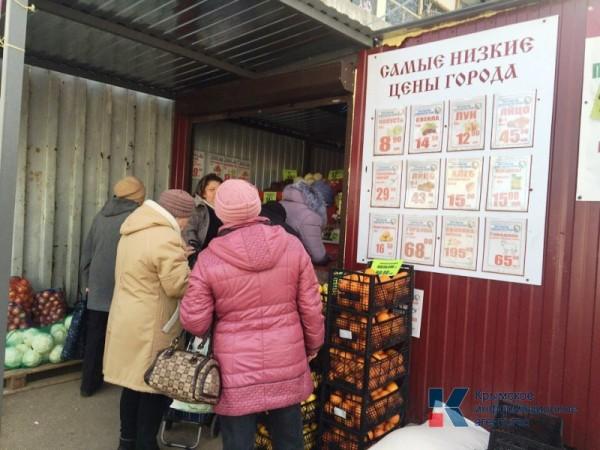Правительство Севастополя от…