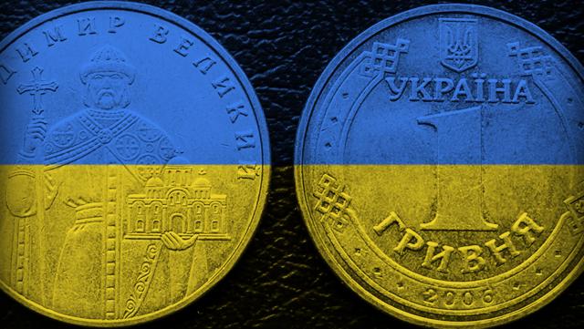 Украину признали беднейшей с…