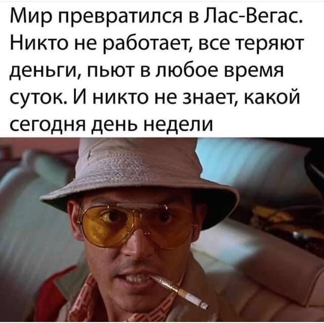 — Шахтеры сказали, что они будут пить, курить и портить девчонок…