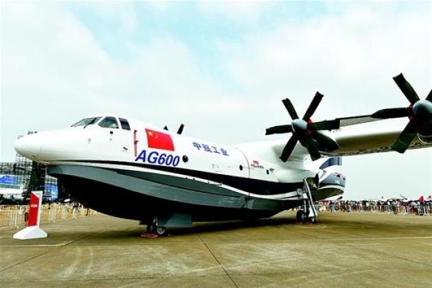 Китайский самолет-амфибия AG600 готовится к первому полету