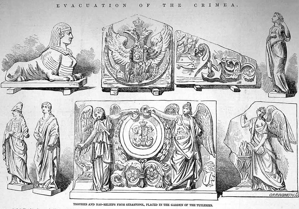 Крымские древности