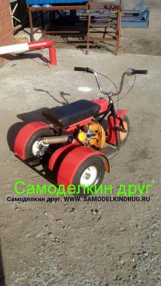 Байк-трехколесник с двигателем от бензопилы