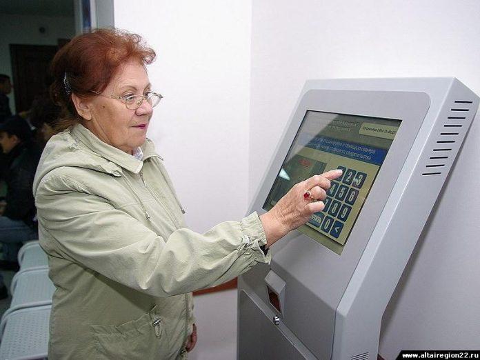 «С вас 5 рублей»