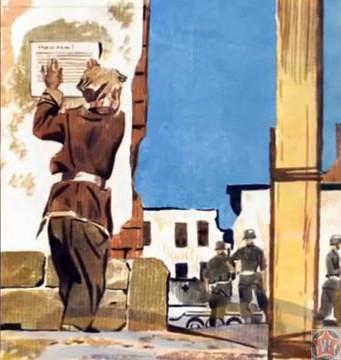 Валя Котик наблюдает за немцами