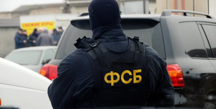 ФСБ предотвратило серию терактов в Москве. Боевики готовили взрывы на «Тёплом Стане»