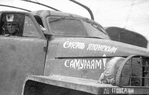 """ИСТОРИЯ """"ВЕЖЛИВЫХ ЛЮДЕЙ"""" В СССР."""