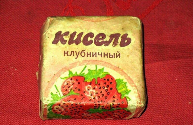 Современным детям не понять! Жжёный сахар, и другие радости советских школьников