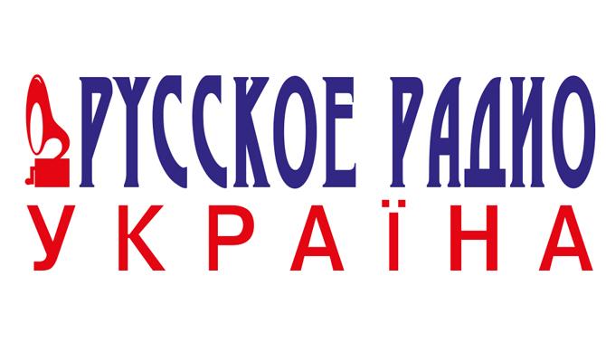 Киев разрешил вещание в прифронтовом Донбассе украинизированного «Русского радио»