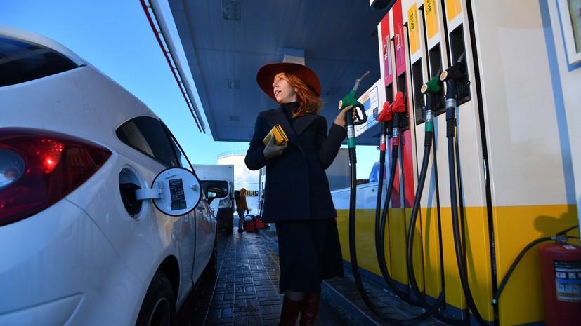 Посевная началась: Глава ФАС объяснил рост цен на бензин в России