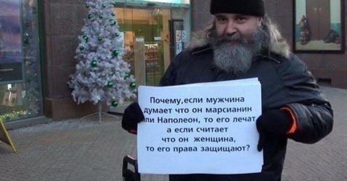 Гей-парады планируют во всех крупных городах Урала