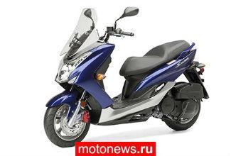 Новый 150-кубовый скутер от Yamaha
