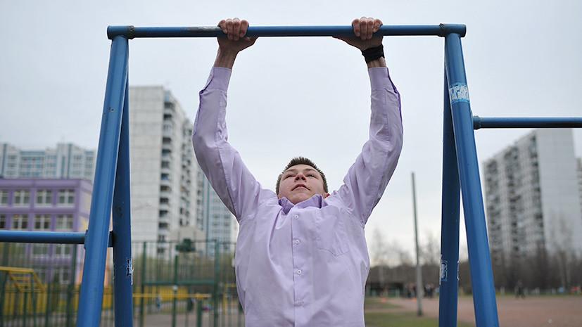 Академия трезвости: в российских школах хотят ввести уроки культуры здоровья