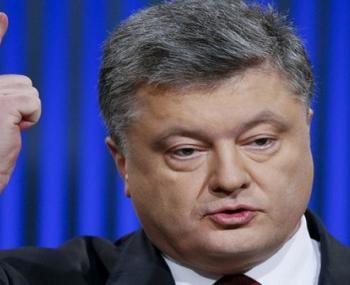 Правительство Украины пообещало вскоре вернуть в Крым украинские флаги