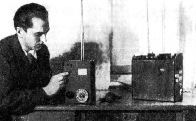 Мобильный телефон, который родился в СССР