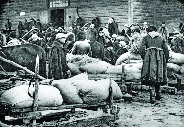 Скрытый голод (Голодомор) 1932-1933 годов