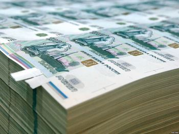 За 2017 год государственный долг Южного Урала сократился в два раза