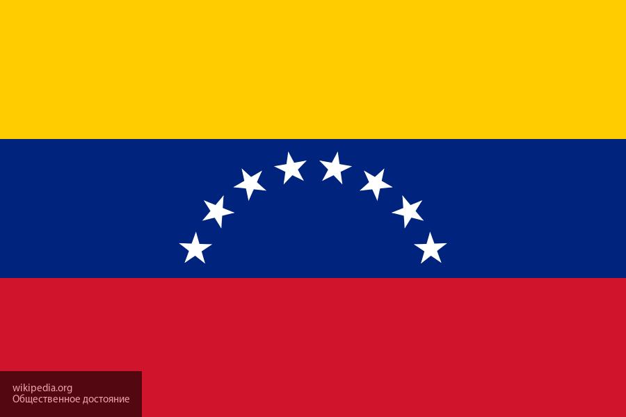 В США заявили, что выборы в Венесуэле были незаконными и несправедливыми