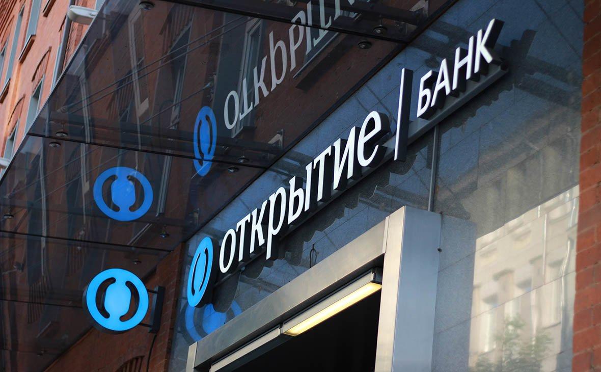"""Более 120 менеджеров банка """"Открытие"""" попадут в черный список ЦБ"""