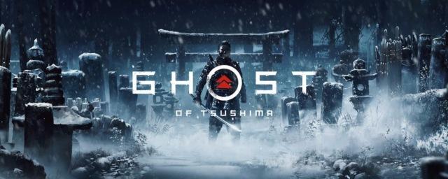 "Разбор трейлера ""Ghost of Tsushima"""