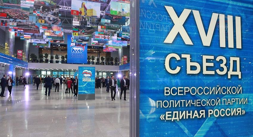 Единая Россия: люди начали осознавать необходимость повышения пенсионного возраста