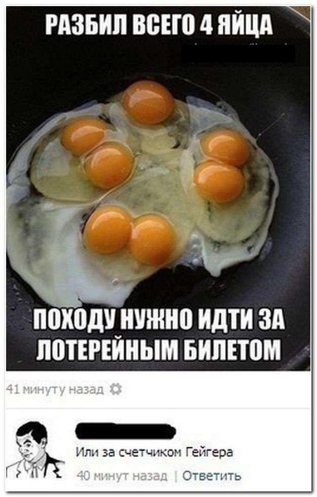 Феерическая подборочка прикольных, сатирических и идиотских комментариев из соц.сетей о злободневном