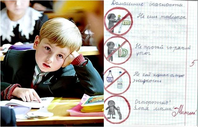 Великолепные ответы школьник…