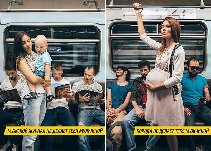 Очень мощная социальная реклама
