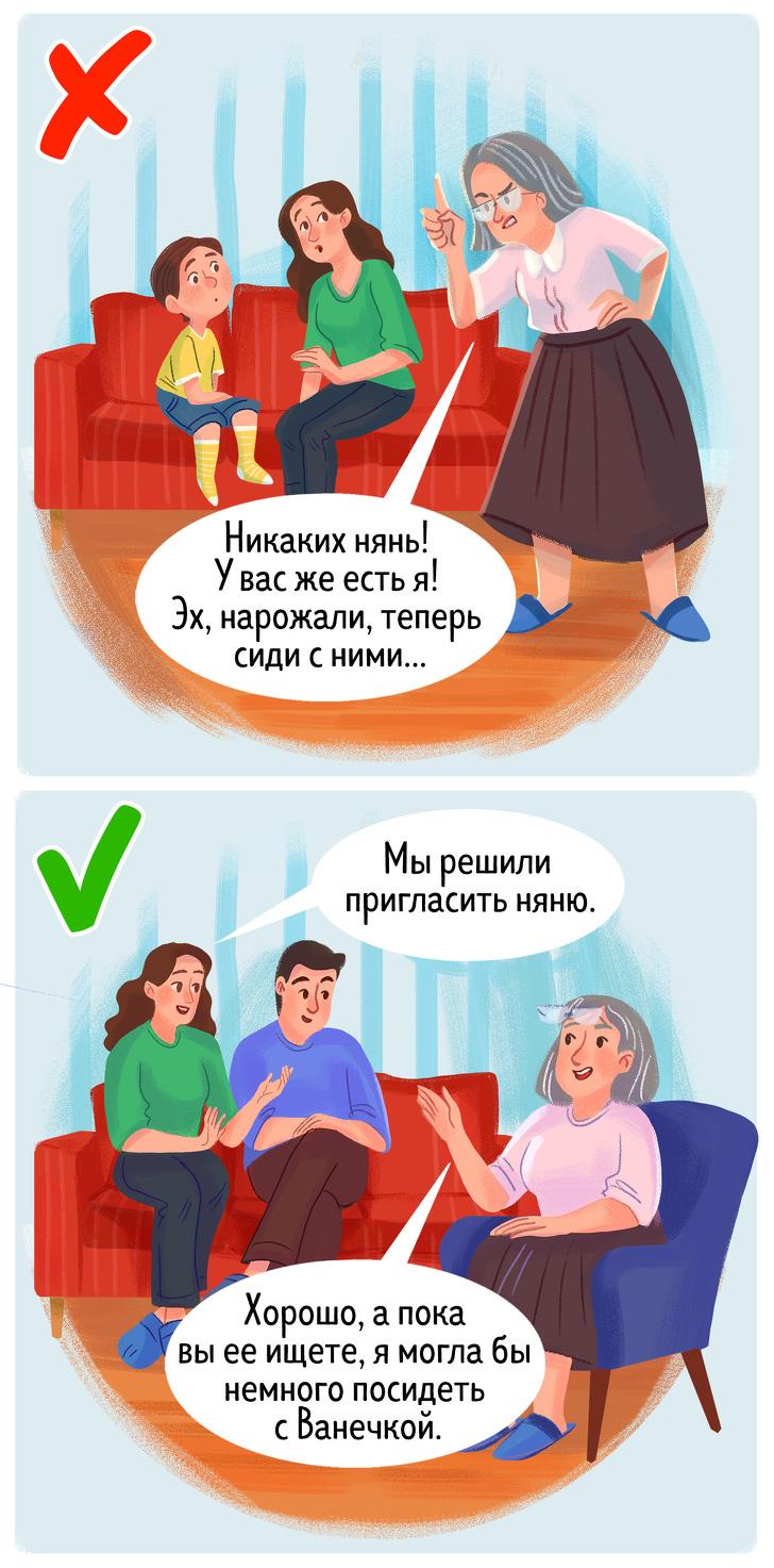 Доктор Комаровский назвал 7признаков здравомыслящих родителей. Проверьте себя