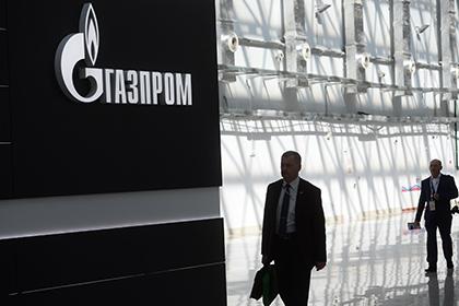 Украина анонсировала охоту за деньгами «Газпрома» по всему миру