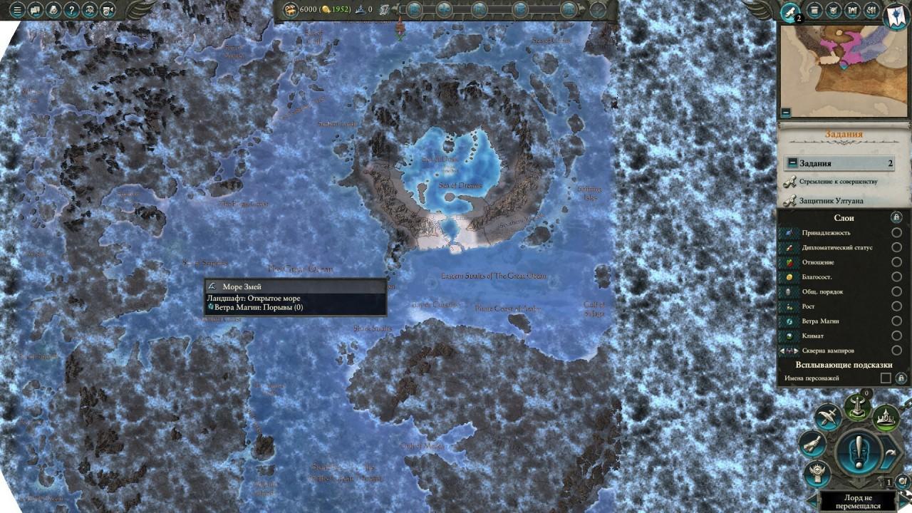 Обзор Total War: Warhammer 2