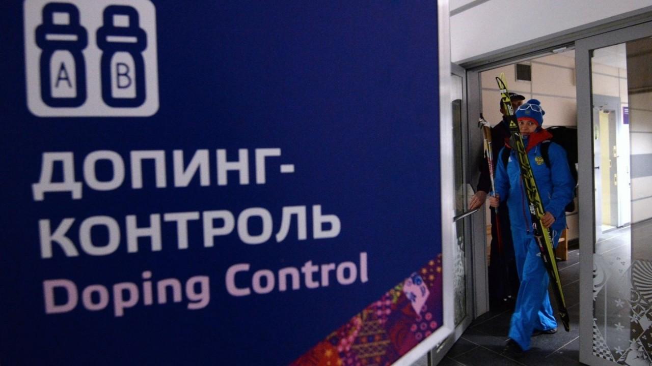 Хватит кормить WADA: Россия отказалась платить взносы за 2017 год