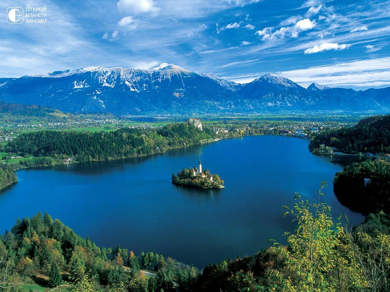 Озеро Блед – жемчужина Словении