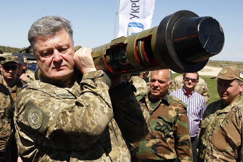 С протянутой рукой: Киев умоляет США начать поставки вооружения