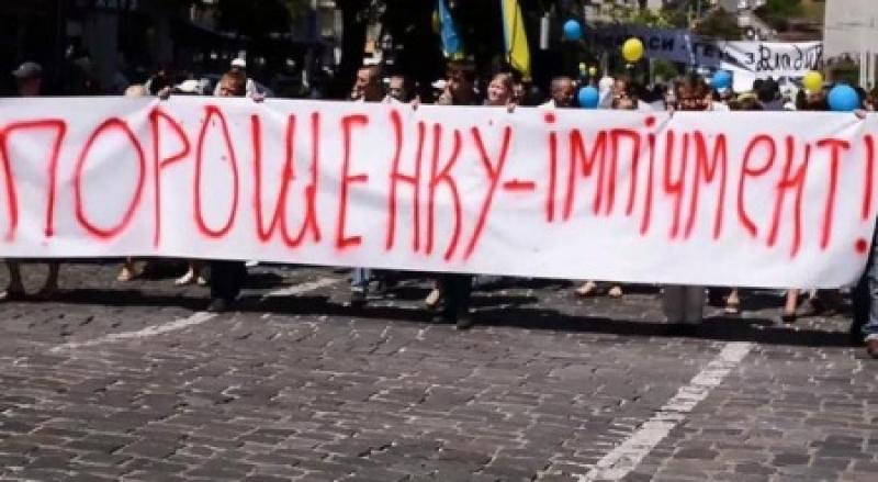 Импичмент уже ворвался к Петру Порошенко