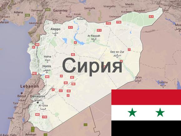 Сирия потребовала от всех ин…