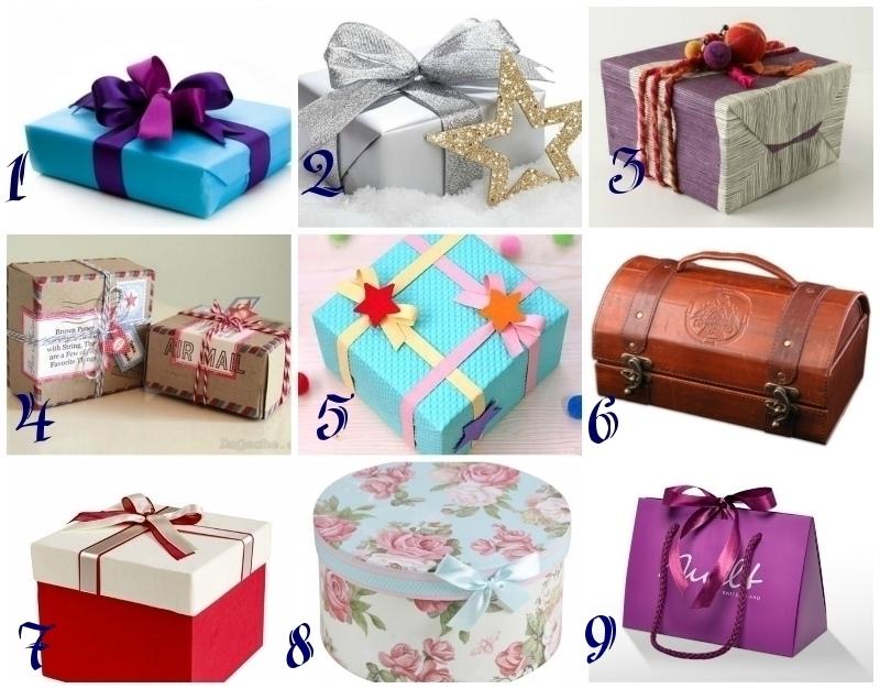 Какую из этих коробочек вы хотели бы открыть? Выберите подарок и узнайте, что ждет вас в новом году!