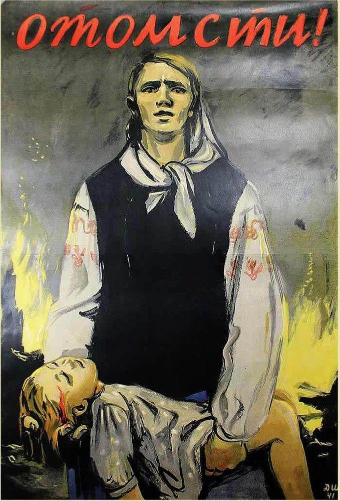 «Документальные Великая Отечественная Война Фильмы» / 1985