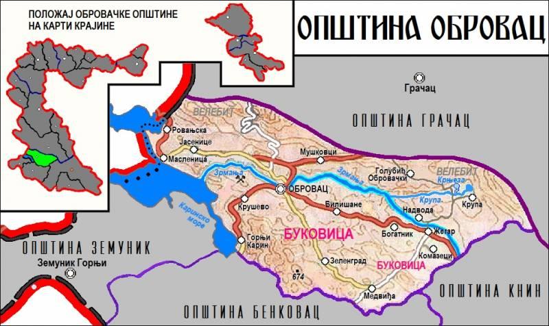 4-я бригада Сербского войска…