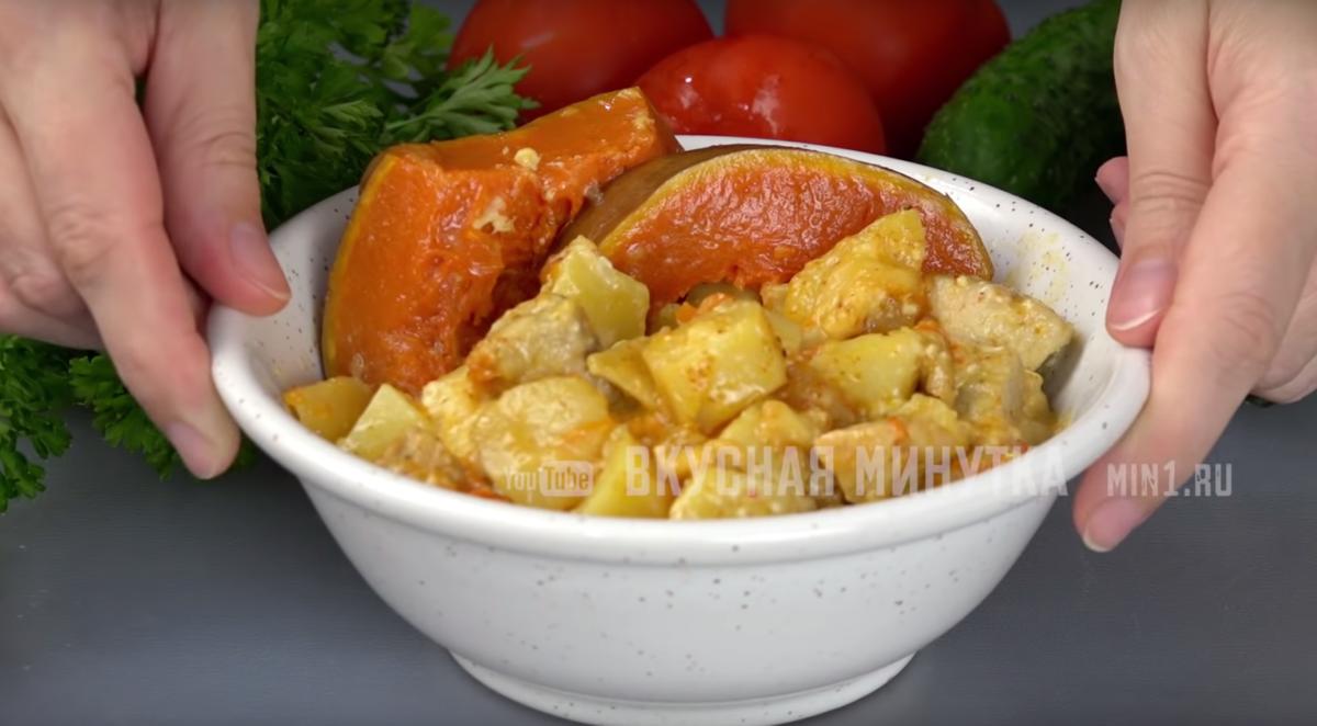 Необычное горячее блюдо из тыквы: сытно, очень вкусно и крайне просто