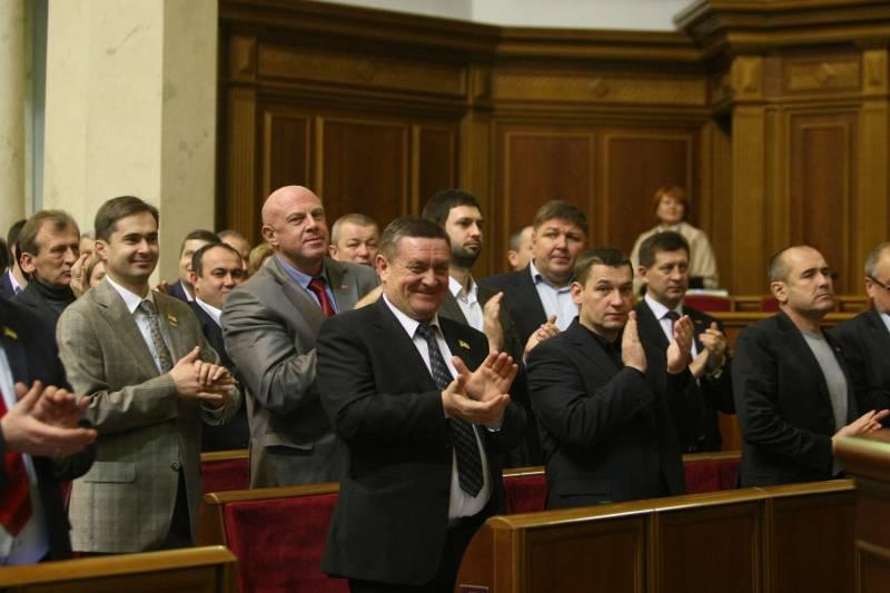 Украинские депутаты превыше всего