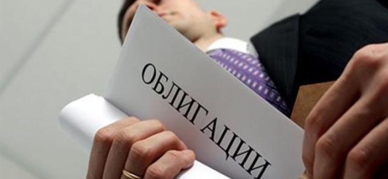 Сбербанк размещает выпуск собственных облигаций на 20 млрд рублей
