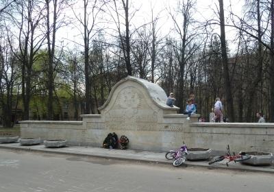 Минское братское воинское кладбище и другие кладбища и захоронения