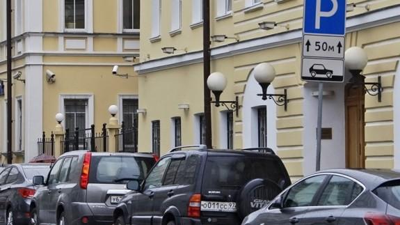 На ряде улиц Москвы с 1-го августа появится одностороннее движение