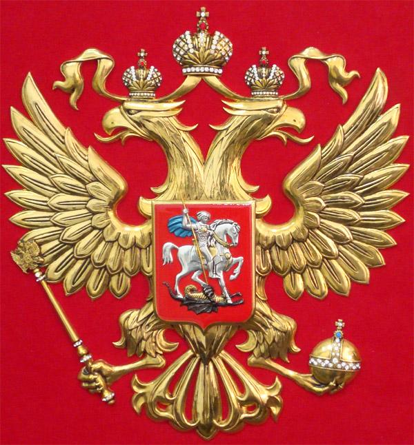 История Российского герба (это надо знать!)